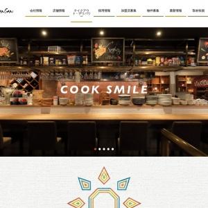 Italian Kitchen VANSAN 二子玉川ライズ店